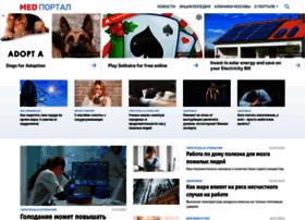 medportal.ru