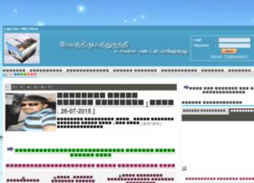 Melathirupanthuruthi.com