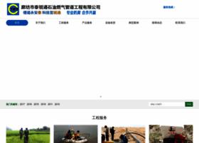 meotoo.com