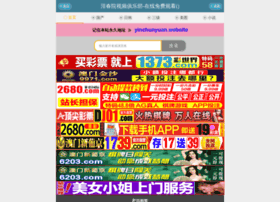 mercatoradio.com