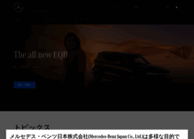 mercedes-benz.co.jp