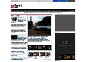 merinews.com