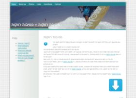 mesrav.jimdo.com