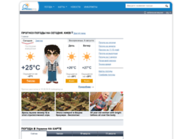 meteoprog.com.ua