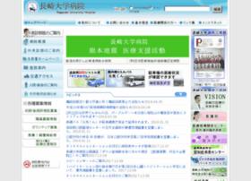 mh.nagasaki-u.ac.jp