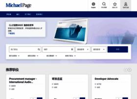 michaelpage.com.cn