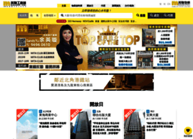 midlandici.com.hk