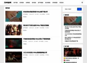 minilibra.com
