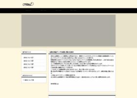 mixtapemaestro.net