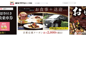 mk-group.co.jp