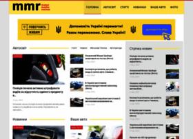 mmr.net.ua