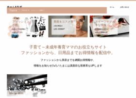 mo-blog.jp