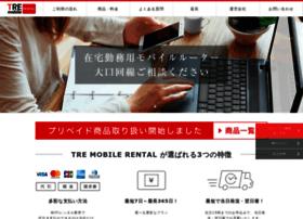 mobile-rental.jp