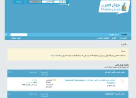 mobile4arab.com