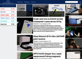 mobiltelefon.ru