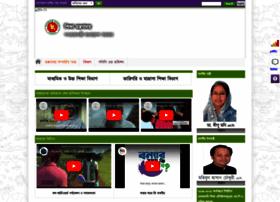 Moedu.gov.bd