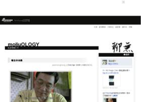 moliuology.mysinablog.com