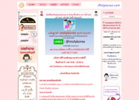 molykorea.com