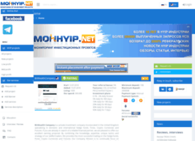 monhyip.net