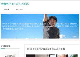 morefreeinformation.com