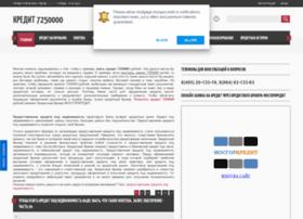 Mortgage.mosgorcredit.ru