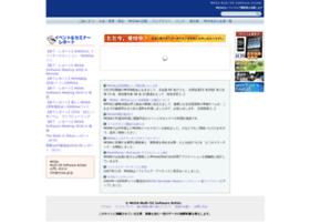 mosa.gr.jp