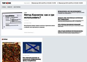 moscowtopnews.com