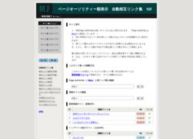 motionsforum.com