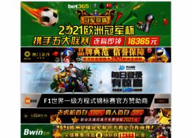 mp3boost.com