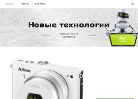 mp3city.com.ua