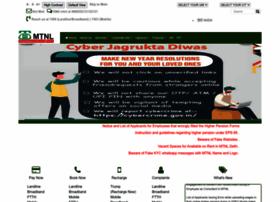Mtnl.net.in