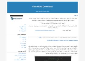 multidownload.blogfa.com