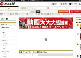 music.co.jp