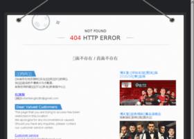 muzikspot.com