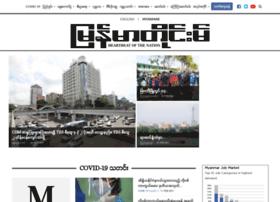 myanmar.mmtimes.com