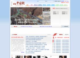 mychinanet.com