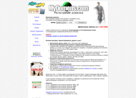 mydomens.com