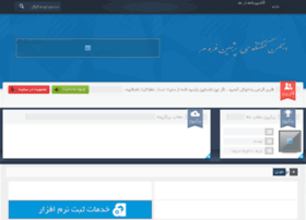 mypersianforum.com