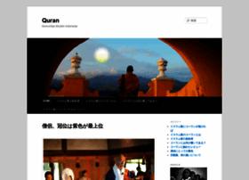 myquran.org