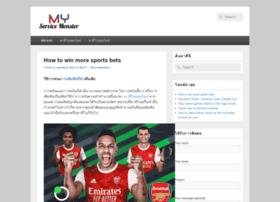 myservicemonster.com