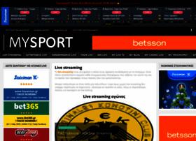 mysport.gr