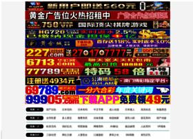 nagadownloads.com