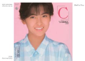 nakayama-miho.net