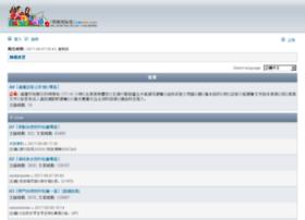 naluone-jp.com
