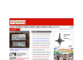 namastheandhra.com