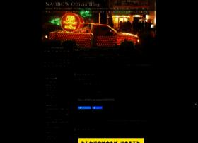 naoki.da-te.jp