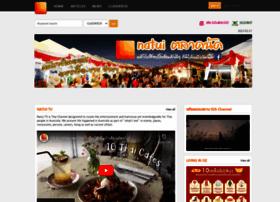 natui.com.au