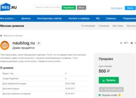 naublog.ru