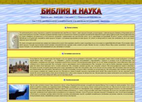 nauka.bible.com.ua