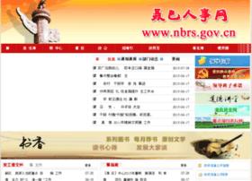 nbrs.gov.cn